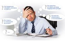 Бизнес-консультации от компании МИК-Аудит
