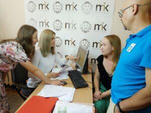 Бухгалтерское обслуживание Харьков