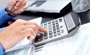 Комплексное бухгалтерское обслуживание юрлиц