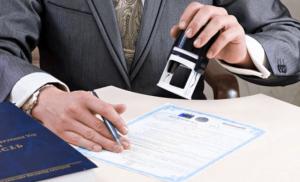 Помощь в регистрации юридическим лицам